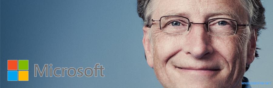 بيل جيتس يرفض منصب الرئيس التنفيذى فى شركة مايكروسوفت