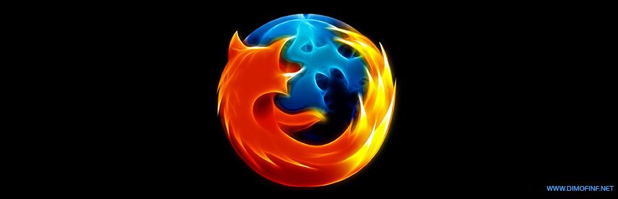 موزيلا فايرفوكس توقف تطوير تصميمها الخاصة بواجهة ميترو