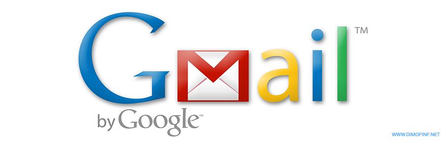 تطبيق جيميل Gmail يظهر بواجهة جديدة على نظام الاندرويد