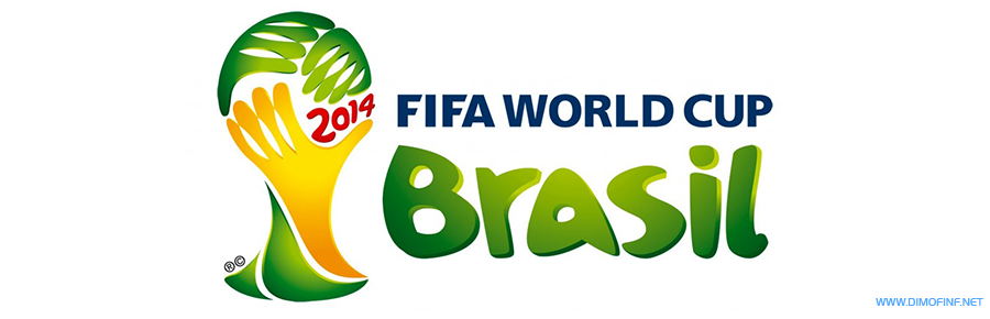 بطل نهائى كأس العالم 2014 ألمانيا فى ديموفنف