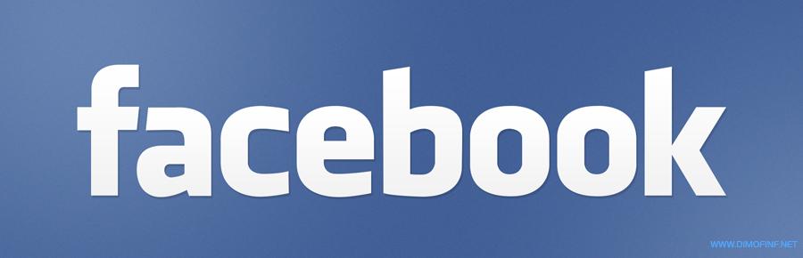 """توقف موقع التواصل الاجتماعى فيسبوك """" Facebook """""""