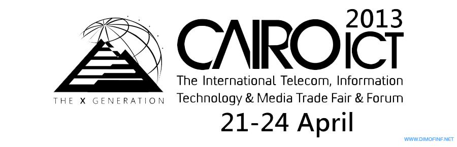 ديموفنف وتغطية مؤتمر القاهرة الدولى للاتصالات Cairo ICT