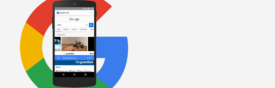 جوجل تعلن عن تقنية جديدة لتسريع صفحات الإنترنت بحلول فبراير 2016