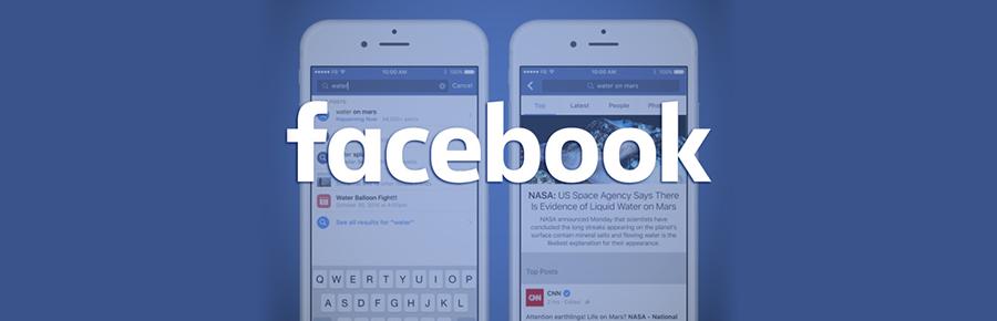 قريبًا متصفح الفيسبوك للأجهزة الذكية