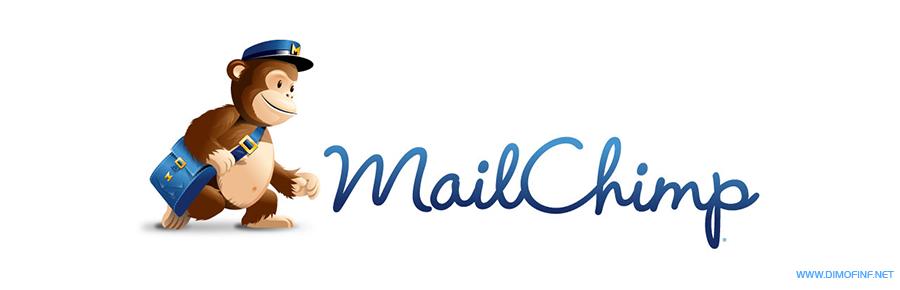 Mailchimp لإرسال رسائل إخبارية