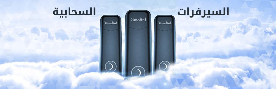 ما هي السيرفرات السحابية Cloud Servers ؟ وما هى مميزاتها ؟