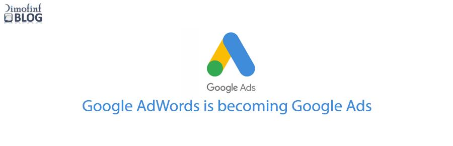 تحديثات جوجل الأخيرة لِAdwords