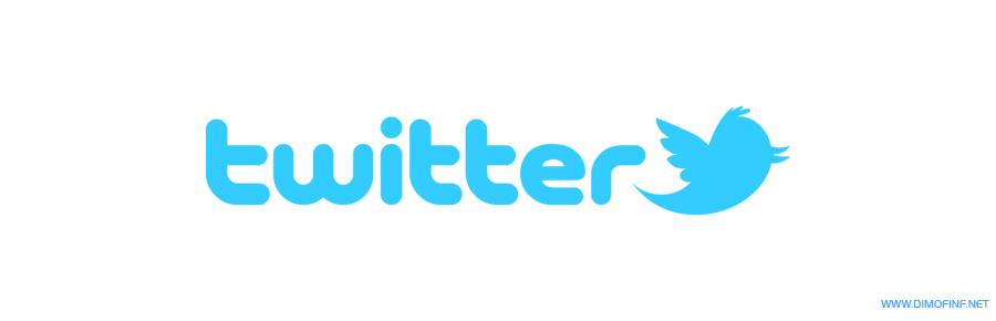 6 طرق لرفع التفاعل فى تويتر