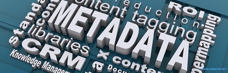 """البيانات الوصفية """"Metadata"""" و موقعك"""