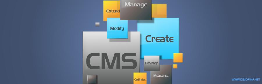 4 مميزات مهمة فى نظام ادارة المحتوى (CMS) الذى تستخدمه