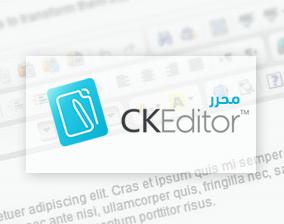 محرر Ckeditor